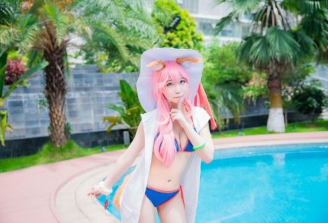Tamamo no Mae Bikini Cosplay Set